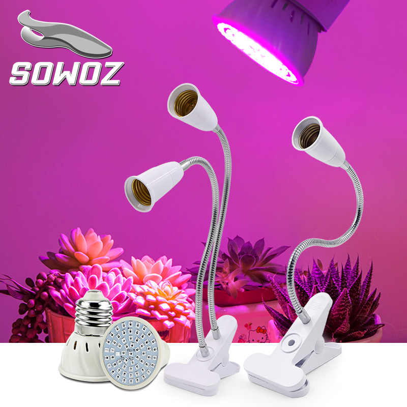 SOWOZ LED indoor plant growth lamp E27 screw socket AC220V with button metal hose bracket