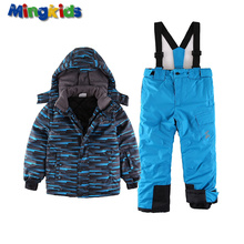 Mingkids toddler Boy Snowsuit Outdoor Ski set Winter Warm Snow Suit waterproof windproof padded jacket with pants European Size