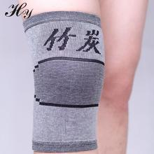 Charcoal kneepad High Elastic Breathable Bamboo Charcoal Knee Support Knee Brace Sports Gym Sleeve Elasticated Rodillera Rotula