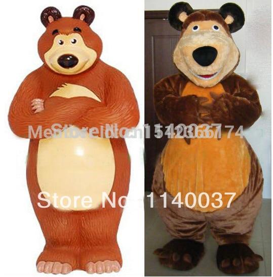 Diy Bear Costume Www Marnicks Com