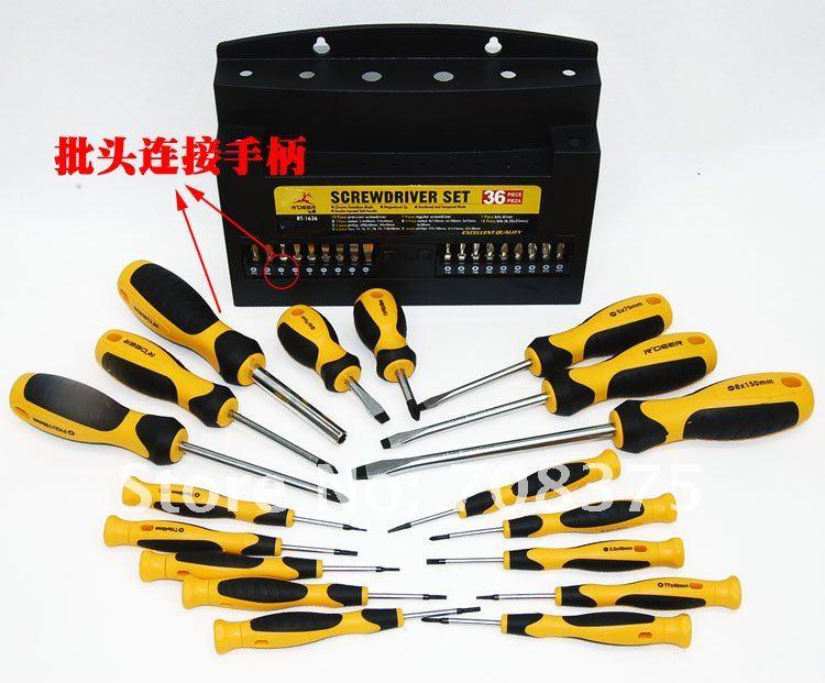 Nouveau ensemble de tournevis 36 pièces ensemble de tournevis de précision outils ensemble d'outils PC