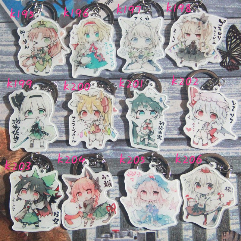12pcs/set Game Portachiavi Touhou Project Keychain Keyring ORANGE Remilia ELLIY Reimu Pendant Gift llavero Present Collection ...