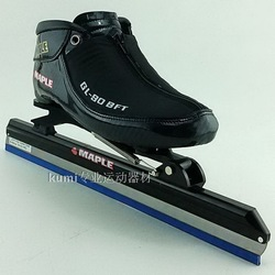 Professional carbon fiber road speed skating skates adult children avenue dislocation skates.jpg 250x250
