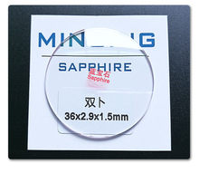 1.5mm 두꺼운 더블 돔 사파이어 시계 크리스탈 직경 30 ~ 38.5mm 오목 유리