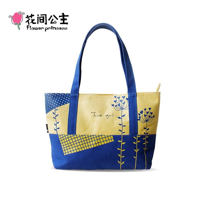 Popular Floral Sling Bag-Buy Cheap Floral Sling Bag lots from ...