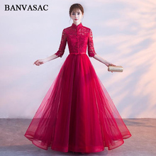 BANVASAC 2018 High Neck Cut Out Lace Embroidery Long Evening Dresses Vintage A Line Bow Sash Party Prom Gowns