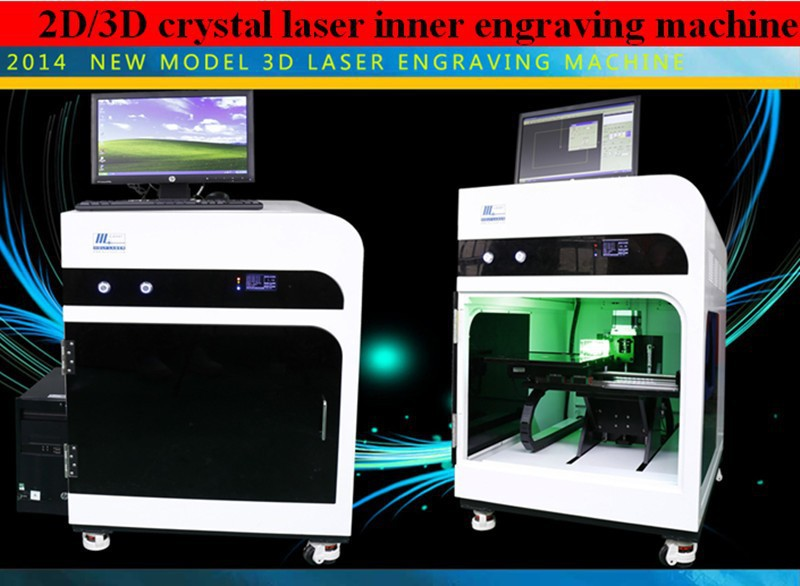 Ly 2d 3d Laser Engraving Machine Special For Inner Crystal