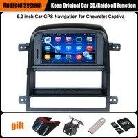 Обновленный оригинальный автомобильный радиоплеер подходит для Chevrolet Captiva 2008 2011 gps навигация автомобильный видео плеер WiFi Bluetooth
