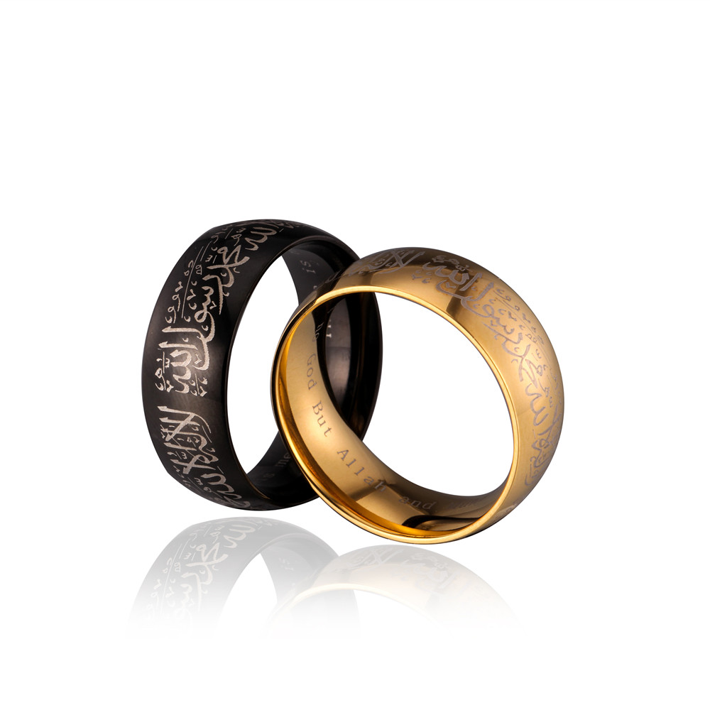 eejart  Muslim Allah Shahada One Stainless Steel Ring for  Men Islam Arabic God Messager Black Gold Band Muhammad Quran Middle