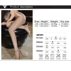 Image 4 - 3pairs 70D Women Plus Size Tights  Sexy Oil Shiny Glitter Pantyhose Yarns Sex glossy Brown Stockings Dance Fitness opaque Hose