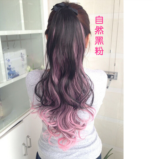 Bind Type Colour Cauda Equina Double Color Highlights Wig Curly Hair