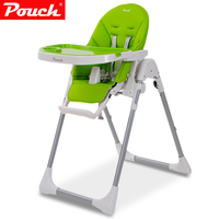 Pouch child dining chair multifunctional folding portable baby dining chair baby dining chair child dining table chair