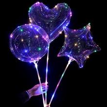 10pcs BOBO globos led balloon light heart Star Tree helium balloons wedding birthday party decorations Ballon 20Inch