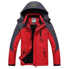 Для мужчин зимние внутренняя флисовая куртка Для мужчин пиджаки спортивная брендовая теплая Пальто парки мужской Водонепроницаемый ветровка Термальность куртки