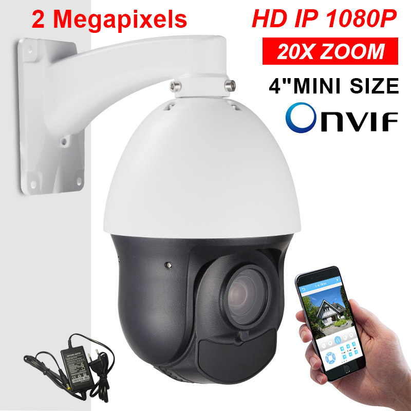 CCTV Security Outdoor IP66 4 High Speed Dome PTZ Camera HD IP 1080P 2.0 Megapixels 20X Zoom ONVIF Auto Focus Surveillance P2P onvif hd 2 0mp 20x optical zoom 100m ir distance 1080p ptz cctv wired camera speed dome camera with auto wiper