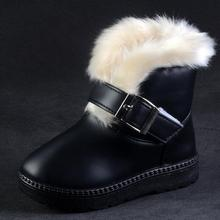 2016 New HOT Girl Boy Sneakers Children Snow Boots Thicken Winter Children Shoes For Baby Kids 4 colour