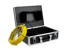 WF90-50m Sewer Waterproof Video Camera 7″ LCD Screen Drain Pipe Inspection camera