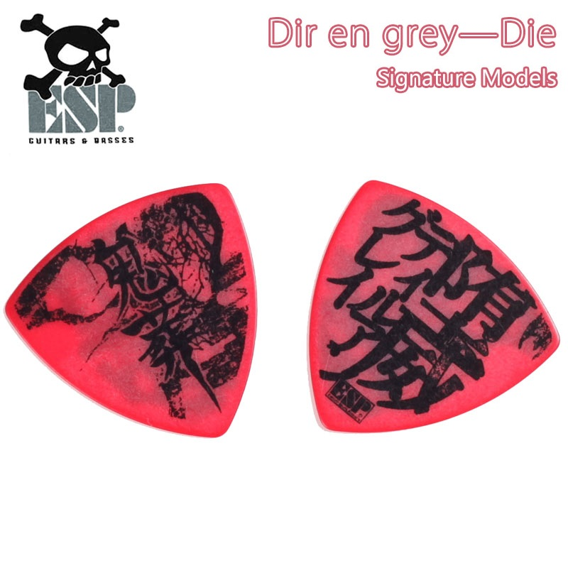 ESP Guitar Artist Pick Series PA-DD08 DIR EN GREY Die Signature model , 1/piece