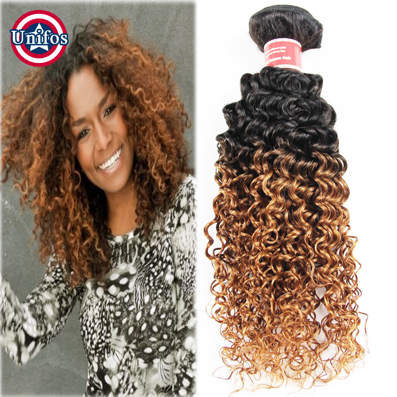 Ombre Brown Brazilian Hair Jerry Curl Virgin Ombre Hair Extensions 4