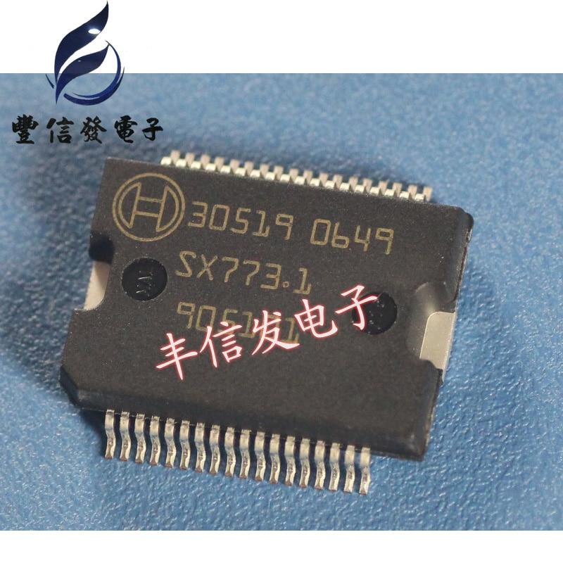 10PCS LOT 30519 HSSOP 36 Car Computer Driver Chip automotive IC 100 NEW original