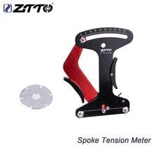 ZTTO – compteur de Tension de rayons de vélo, outil de vérification de rayons de roues, indicateur fiable CNC précis et Stable, compétition avec loutil bleu TM 1