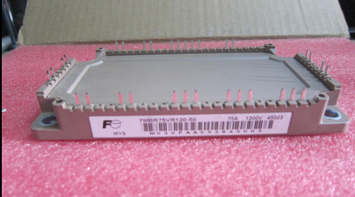 Freeshipping      7MBP75R120       7MBP75R120-05     7MBP75R120-55    IGBT   Components freeshipping fz600r12ks4 igbt components