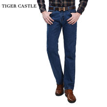 High Waist Cotton Mens Jeans 2018 Blue Black Classic Male Business Comfortable Trousers Thick Casual Straight Men Denim Pants(China)