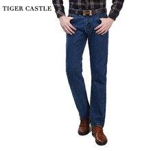 Celana Bisnis 2019 Jeans