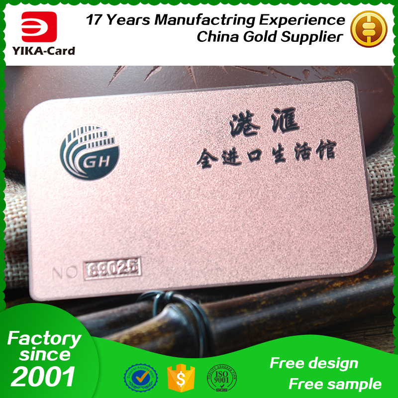 Promotion Metal Card 85*54mm Credit Card Size 0.3mm