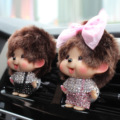 Kiki Outlet Perfume Bow Car Perfume Perfume Doll Supplies Automotive Air Conditioning And Kiki
