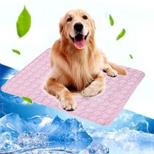 Summer Pet Cooling Mats For Cats Dog Self Mat Pad Portable Bed Camping Yoga Sleeping Accessories