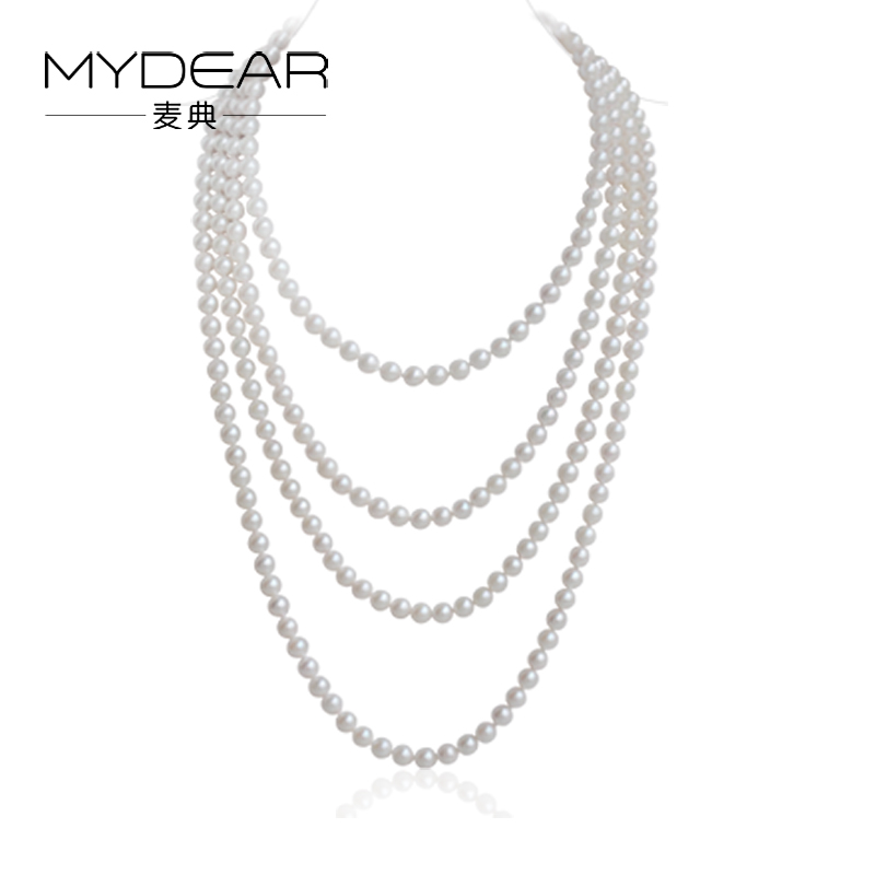 MYDEAR Women Long Pearl Necklace,6-7mm Natural Seawater Pearl Beads Necklace,High Luster,White Fine Pearl Sweater Chain Jewelry [daimi] grey color pearl necklace 160cm long sweater chain natural pearl long necklace 8 9mm rice pearl beach style 2017 new
