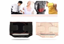 Adjustable Back Support Belt Men Women Orthopedic Corset Faja Lumbar Pain Size XXL