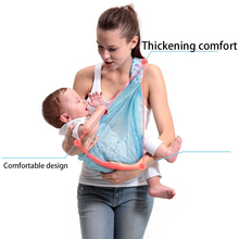 Buy Mesh Ring Sling Baby Carrier And Get Free Shipping On Aliexpress Com