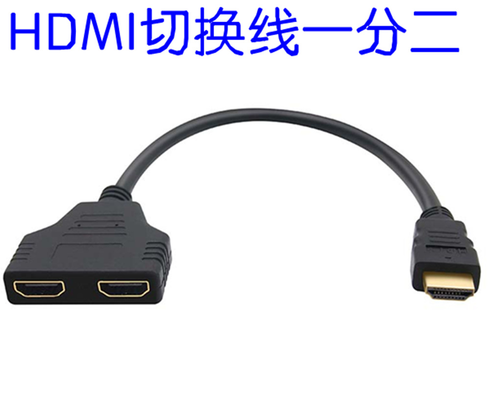 HDMI extension cable / HDMI one to two mother adapter cable,