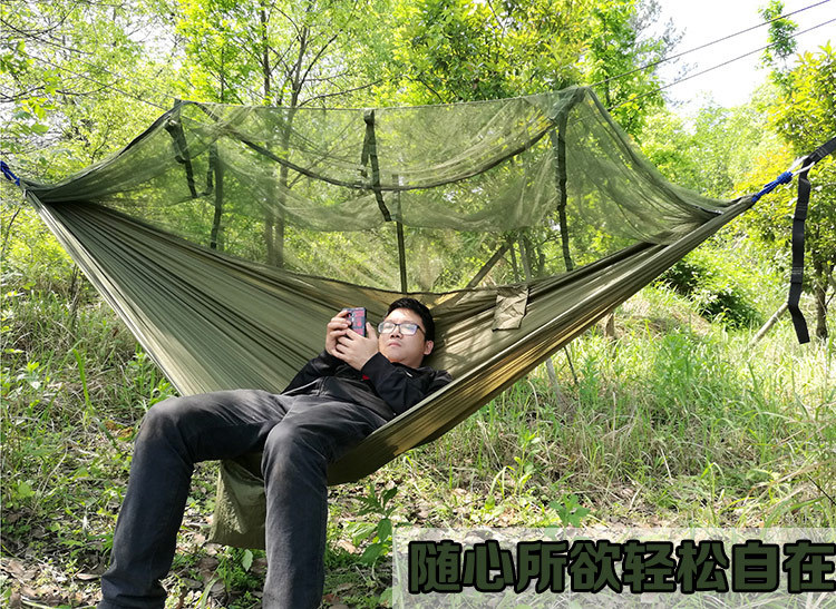 Outdoor Travel Jungle Camping Tent Hammock Garden Hanging Nylon Bed And  Mosquito Net In Hammocks From Furniture On Aliexpress.com | Alibaba Group
