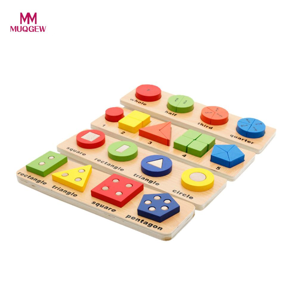 Sorting Block Toys Kids Learning Color Shape Recognition ...