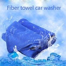 Дешевые 1 шт. голубое Впитывающее микроволокно полотенце машинная стирка моющая ткань для чистки автомобиля Toalla de coche Toalha de carro