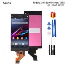 SONY LCD Xperia M51W
