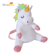 1PCS new product rainbow unicorn plush backpack, kids toys, cartoon animal birthday gift