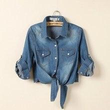 Fetoo хлопок джинсовая рубашка блузки женские повседневные короткие завязки джинсы Стиль рубашки универсальная верхняя одежда кардиган