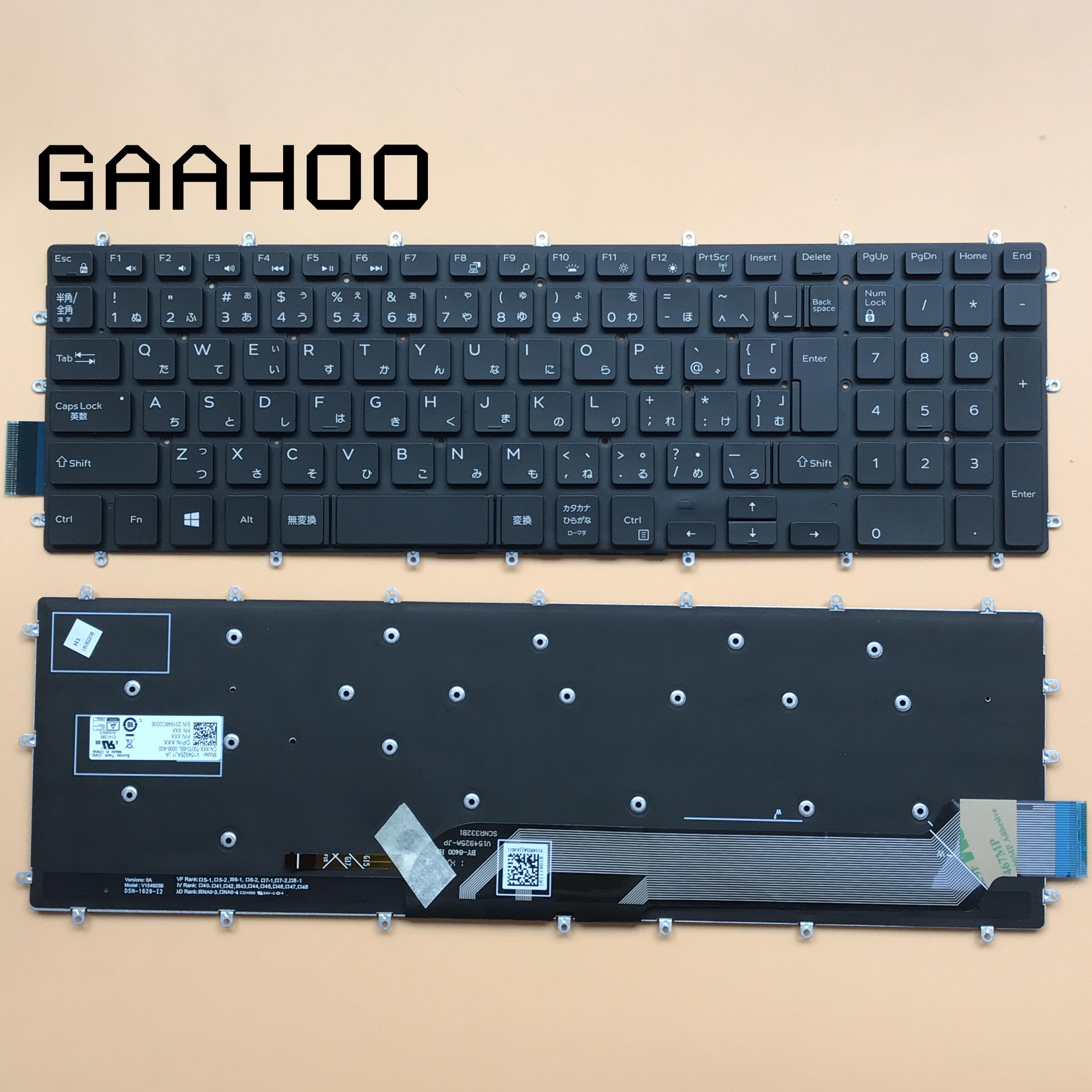 JP Japón teclado para Dell Inspiron15 5570, 5575, 7577, 7587, 7568, 7566, 7567, 5567, 5565 15 7000 15-5568, 5765, 5767, 7778, 7779 portátil