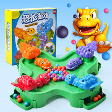 Children Dinosaur Eating Beans Fun Toys Broad Games Family Games  Interactive Game 2~4 Players Children's Funny Educational Toy frog eating beans 2018 funny board games toys for children interactive desk table game family game educational toys kid gifts