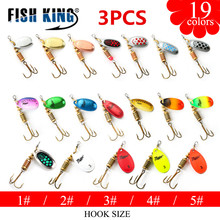 3PCS Mepps Spoon Lure Size 1# 2# 3# 4# 5# Fishing Treble Hooks Many Colors Fishing Lures Spoon Tackle Peche Spinner Biat