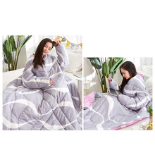 Lazy Winter Quilt With Sleeves Very Comfortable Thickened Washed Quilt Blanket 12.11