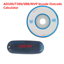 AD100/T300/SBB/MVP Incode Outcode Calculator with USB Dongle