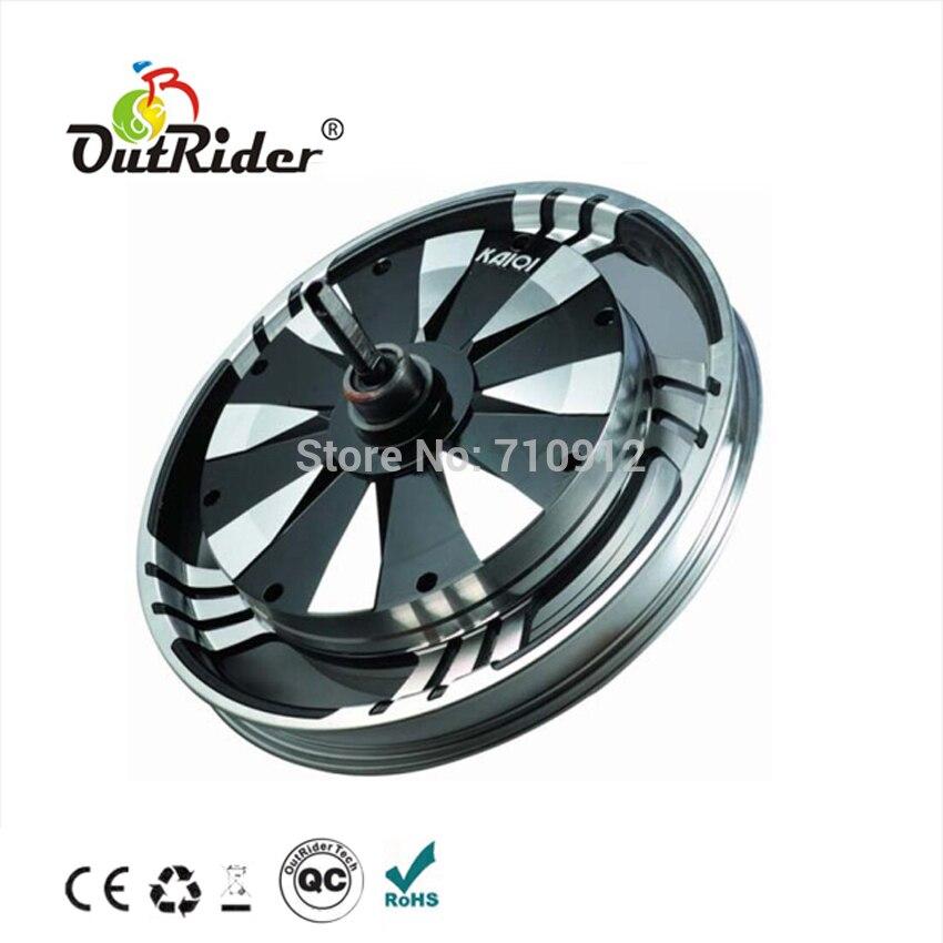 Arrière de frein à Tambour de Populaire Chaude-vente Puissant de Haute Qualité Brushless moteur cc 48 V 250 W OR01I4