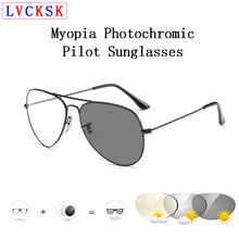 Pilot Intelligent Photochromic Myopia Sunglasses Men Women Short Sighted Spectacles nearsighted Eyeglasses -1.0 to -6.0 A3