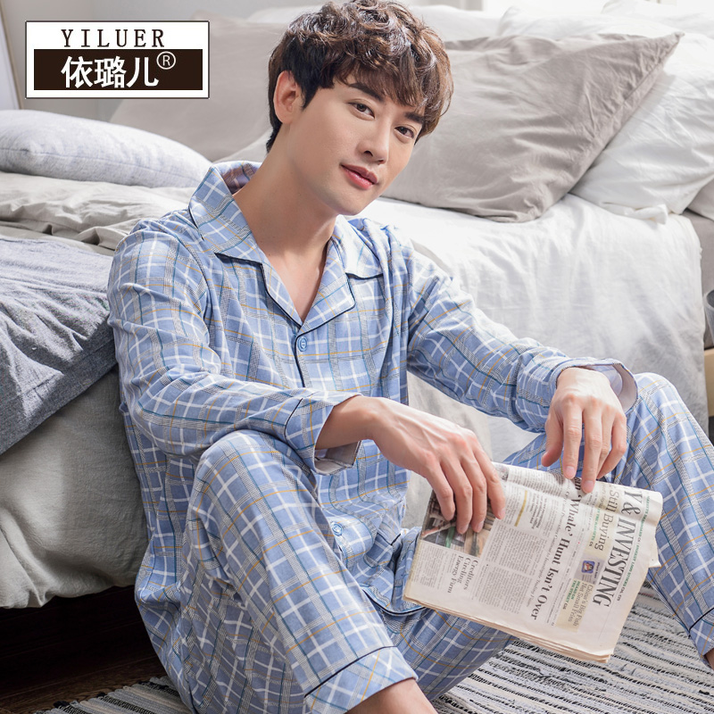 Men s pajamas spring and autumn cotton long - sleeved trousers thin section of young people to increase the amount of cotton