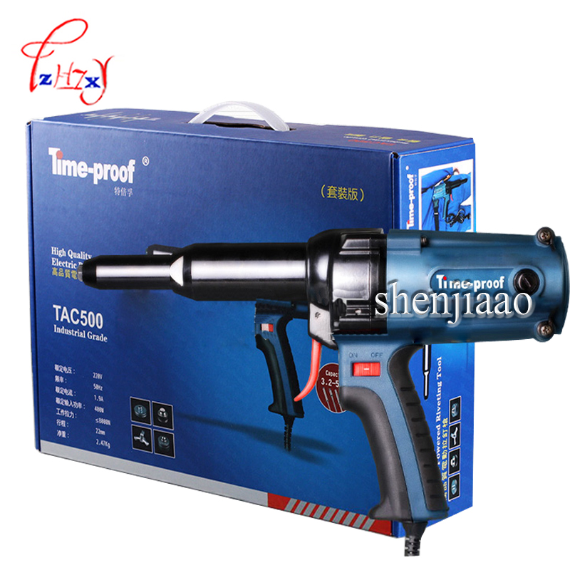 TAC500 NEW 220V 400W Electric Riveter Gun Riveting Tools